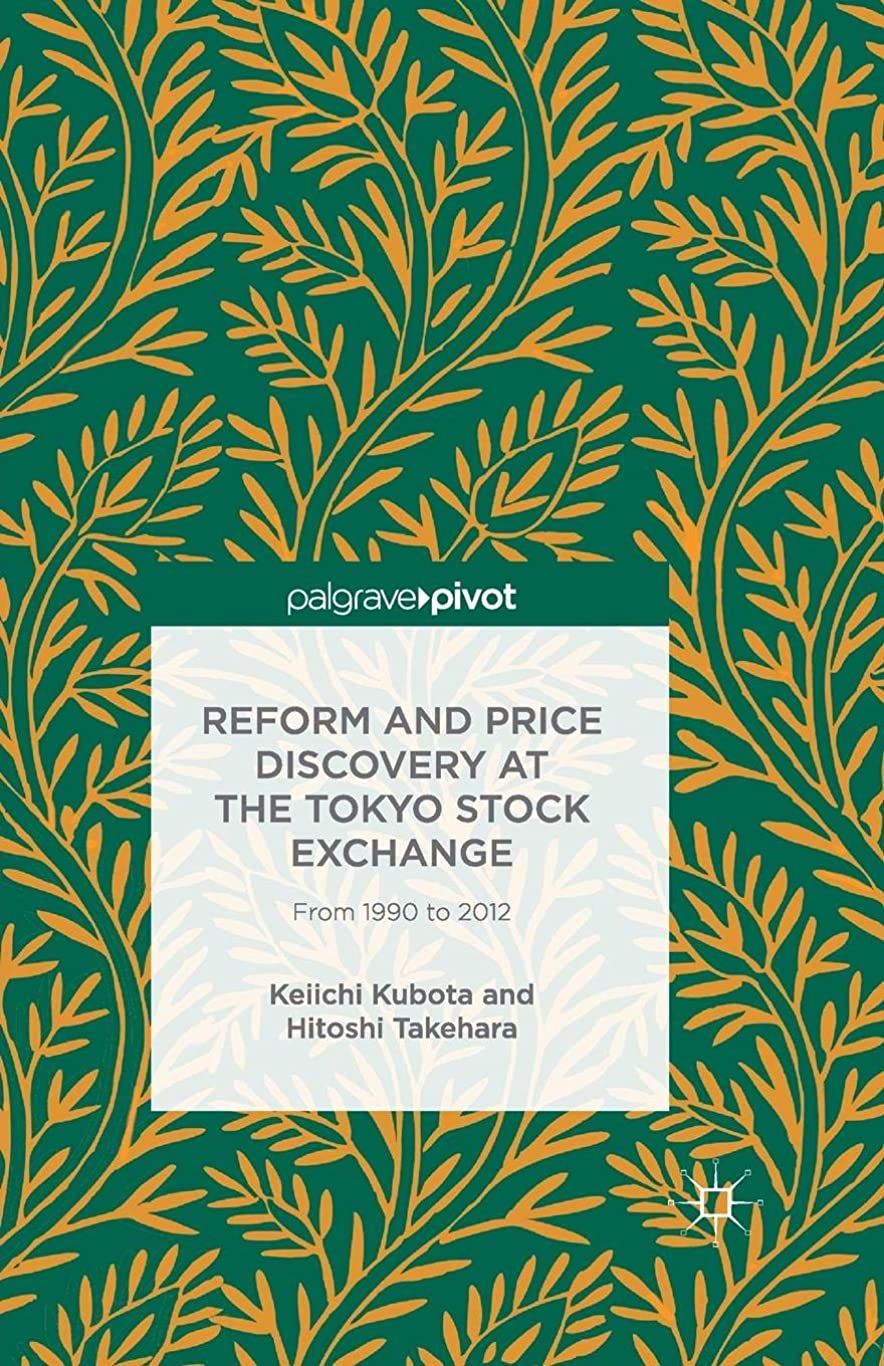 モニター紫の大きさReform and Price Discovery at the Tokyo Stock Exchange: From 1990 to 2012