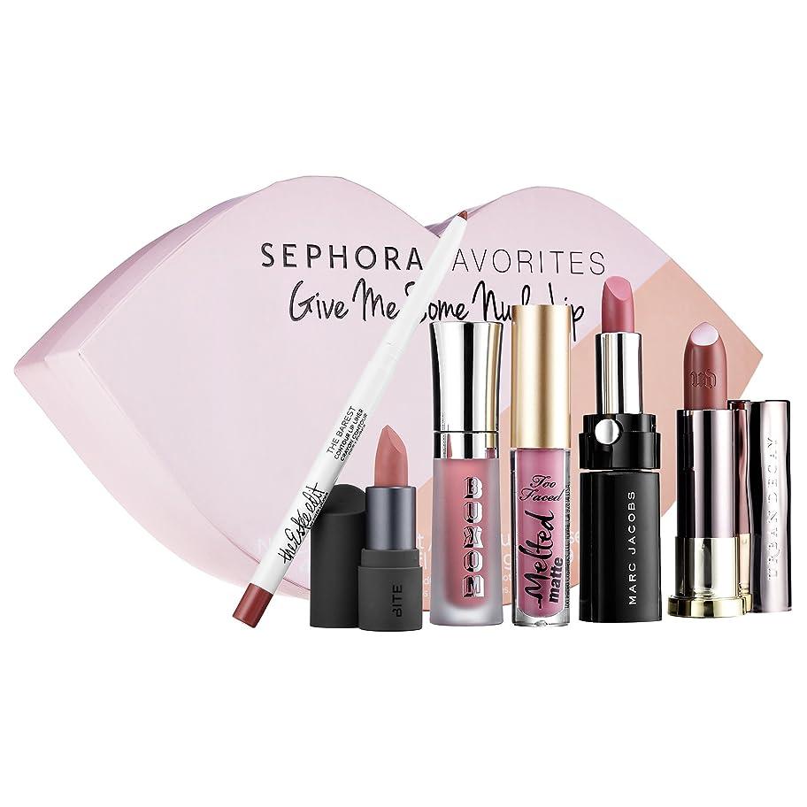 日食喜び標高セフォラ リップセット Sephora Favorites Give Me Some Nude Lip