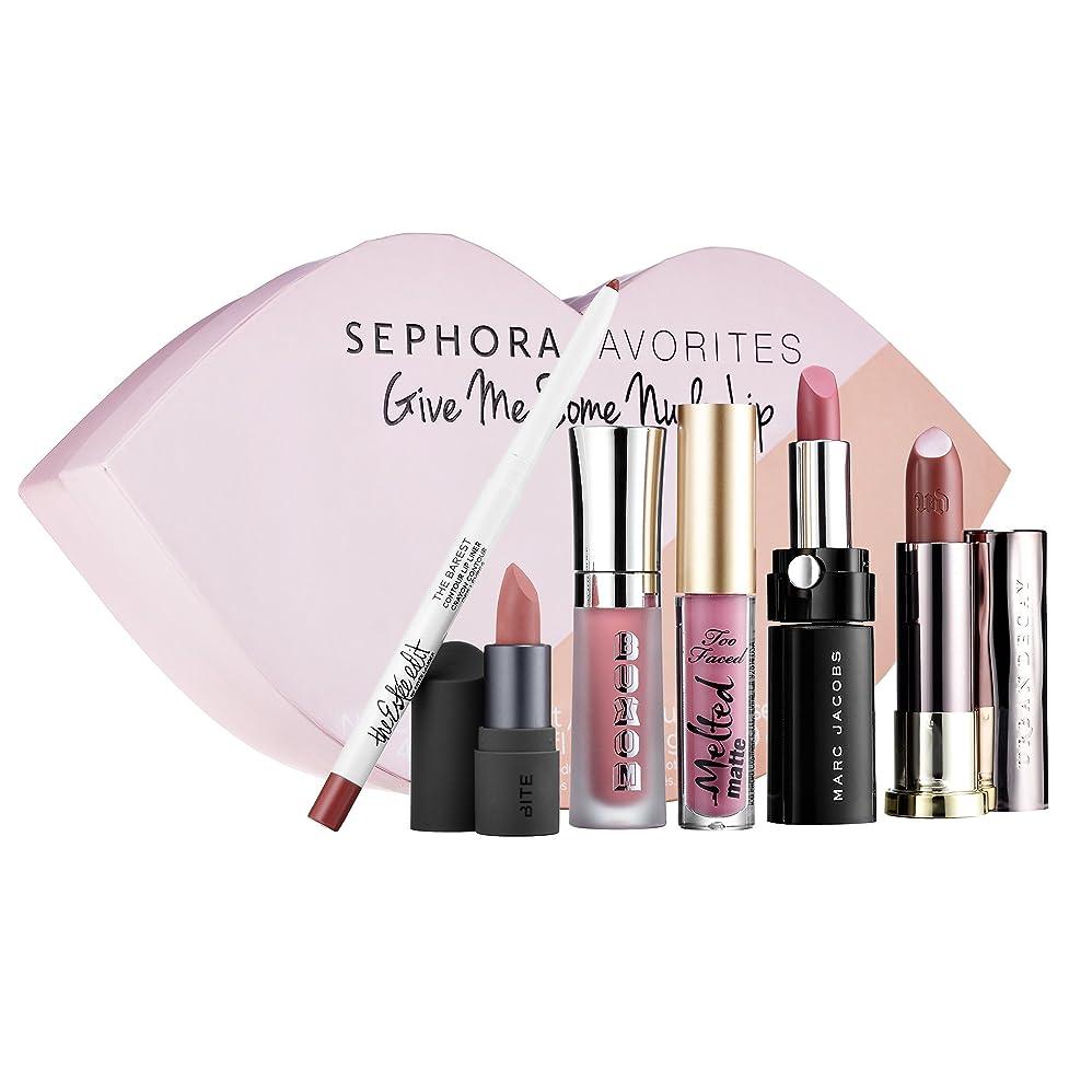 チラチラする一致する型セフォラ リップセット Sephora Favorites Give Me Some Nude Lip
