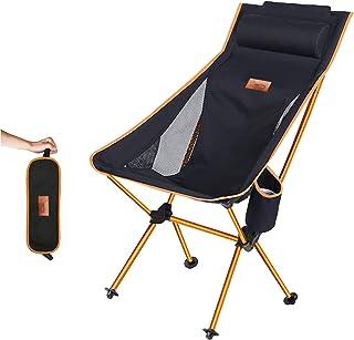 DesertFox アウトドアチェア 折りたたみ 枕付き 超軽量【ハイバック】【 選べる6色】【耐荷重150kg】 コンパクト イス 椅子 収納袋付属 お釣り 登山 携帯便利 キャンプ椅子 0088 (オレンジ/ハイバックL)