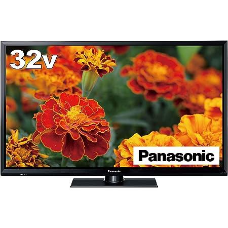 パナソニック 32V型 2チューナー搭載 裏番組録画対応 液晶 テレビ VIERA TH-32H300