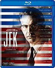 JFK (Director's Cut, Complete Japanese Dubbing Edition) (Blu-ray)