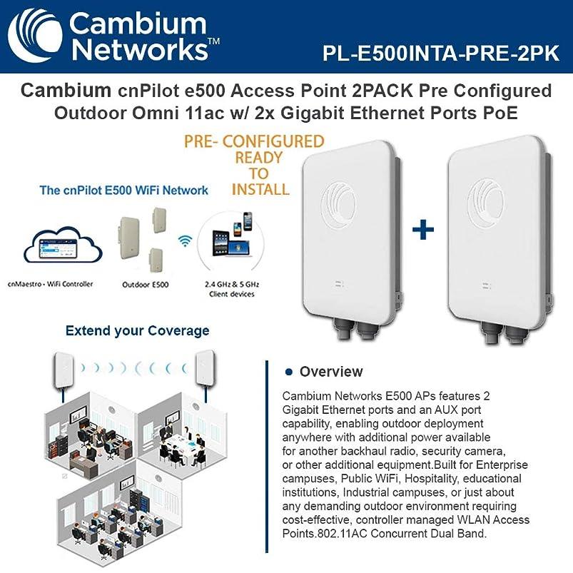 ヒロイック荒らす判読できないCambium E500 プレコンフィグメント FCC アウトドア 2x2 ギガビット 802.11ac AP PoE付き (2ユニット)