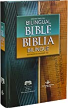 english and portuguese bible