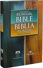 Bíblia Bilíngue Português e Inglês