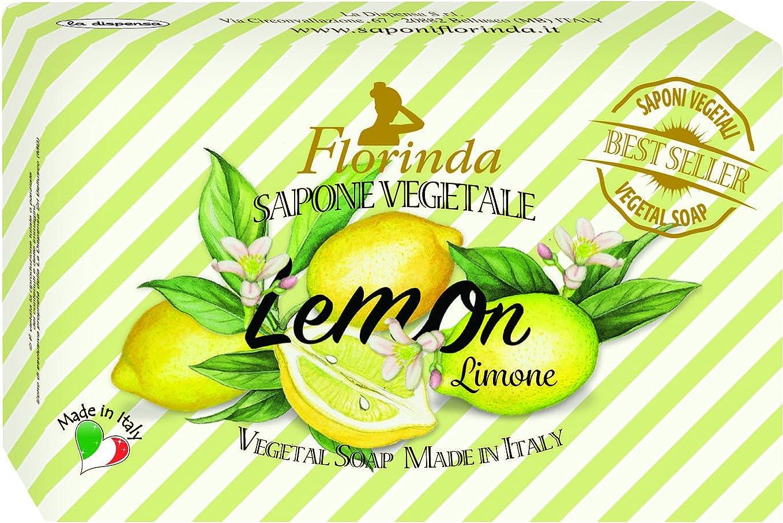 差修道院微視的フレグランスソープ ベストセラーシリーズ レモン