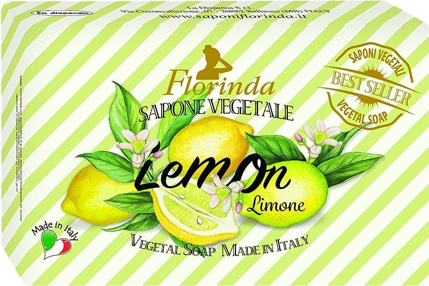 高架を除くストライドフレグランスソープ ベストセラーシリーズ レモン