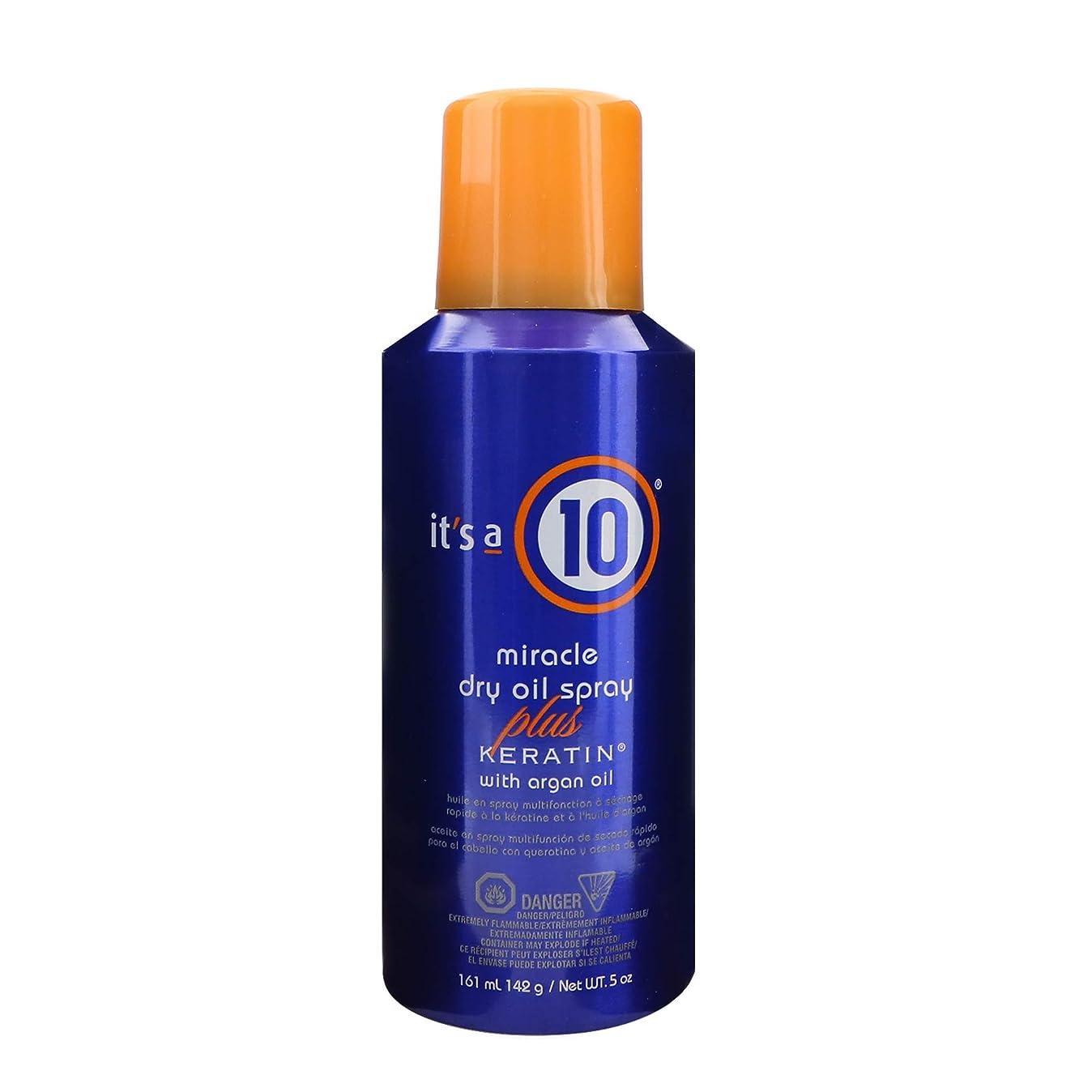 職人監督するブッシュIt's a 10 Haircare ミラクルドライオイルはアルガンオイル、5フロリダでプラスケラチンをスプレーしてください。オズ。 5オンス