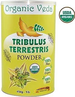 Organic Tribulus Terrestris Powder 1 Lb. USDA Certified Organic. Raw Organic Super Food Supplement. Non GMO and Gluten Free