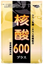 メディワン 核酸600プラス 120粒 (300mg×120粒)