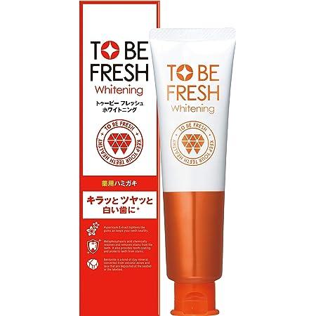 【医薬部外品】ホワイトニング ハミガキ粉 トゥービー・フレッシュ 100g 薬用