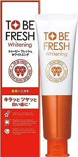 【医薬部外品】ホワイトニング ハミガキ粉 トゥービー フレッシュ 100g 薬用