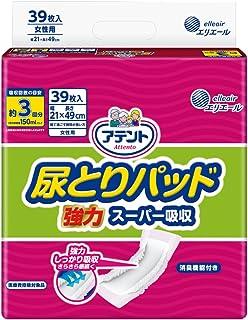 アテント 尿とりパッド 強力スーパー吸収 約3回分 女性用 39枚 21×49cm テープ式用 【介助で歩ける方】