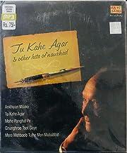 Tu Kahe Agar and Other Hits of Naushad