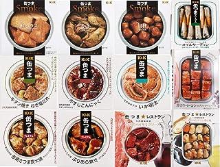 缶つま アソート 12種セット (簡単レシピ付き)
