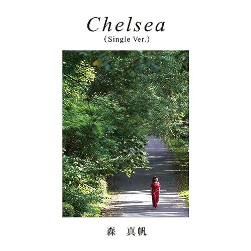 Chelsea (Single Ver.)