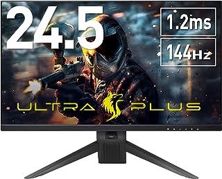 プリンストン ULTRA PLUS ゲーミングモニター 24.5型 1.2ms 144Hz Adaptive-Sync HDR 高さ調節 PTFGLB-25W