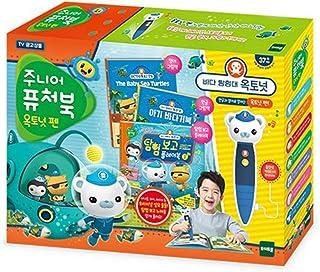 Octonaut Junior Future Book & Play Pen Set, Korean/English