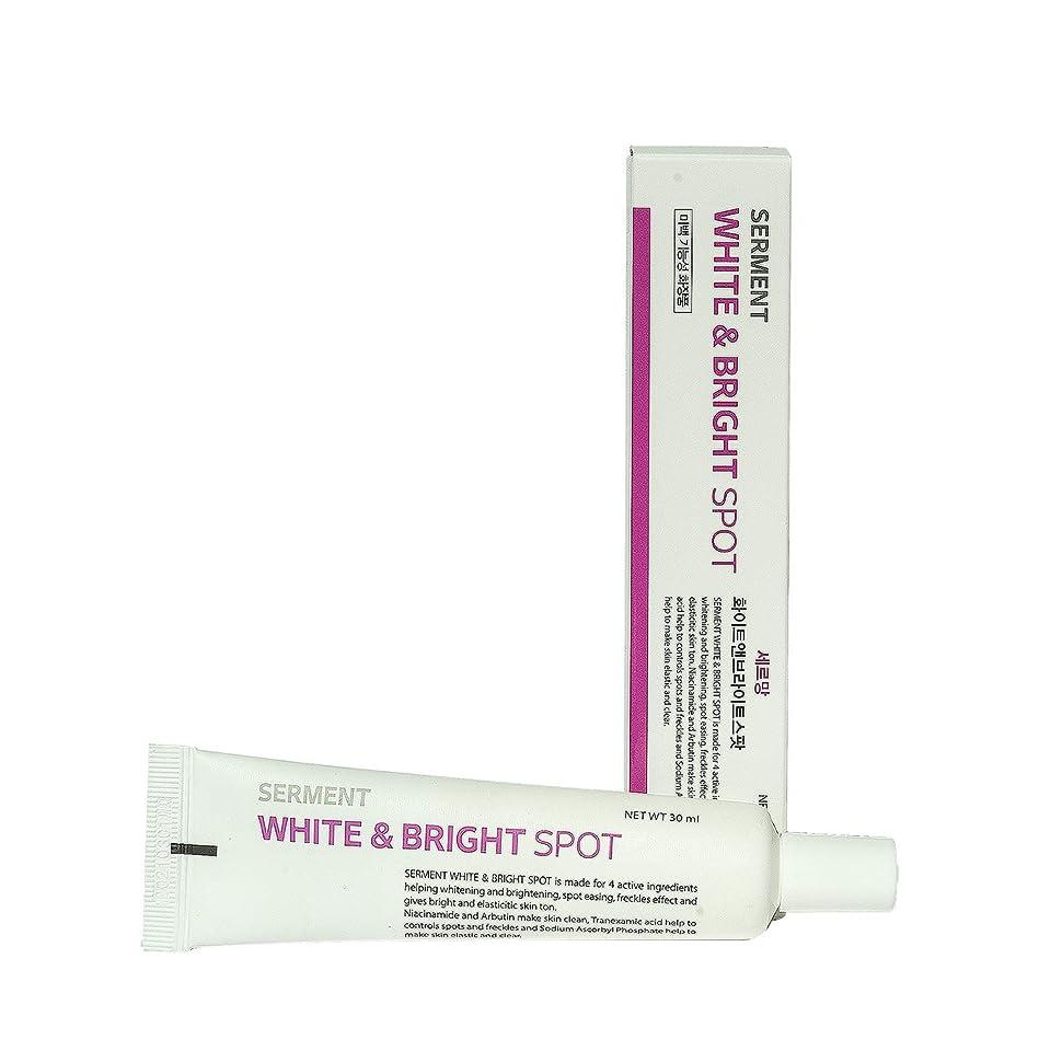 監査気質突進Korean Cosmetics Serment Korean Cosmetics White and Brigh Spot 30ML Major ingredients with ASL technology 顔点の改善, 顔の肌のトーンを改善 シミ?ソバカスの改善に同 [並行輸入品]