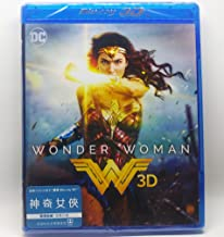 Wonder Woman 2D + 3D (Region Free Blu-Ray) (Hong Kong Version / Chinese subtitled) 神奇女俠