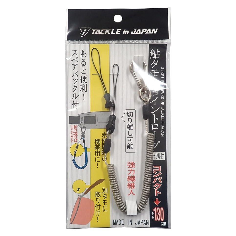 比類のない動く可能性TACKLE in JAPAN(タックルインジャパン) 鮎タモ ジョイントロープ グレー
