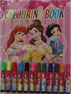 Coloring Book+ Felt-Tip Pens for Unisex from 3 to 10 years - multicolor , 2724541876860