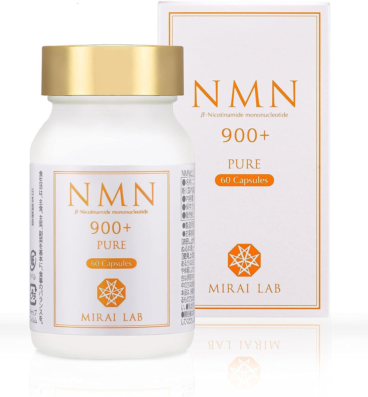 NMN β-Nicotinamide Mononucleotide Pure Plus. Lab 4 years warranty 900 Fashionable Mirai