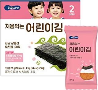 BeBecook Junior's First Sun-Dried Seaweed (Pink Salt), 15 g