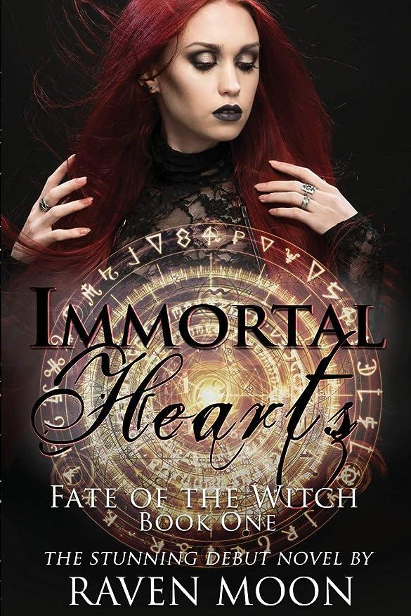 震え生き残ります軽減Immortal Hearts (Fate of the Witch)