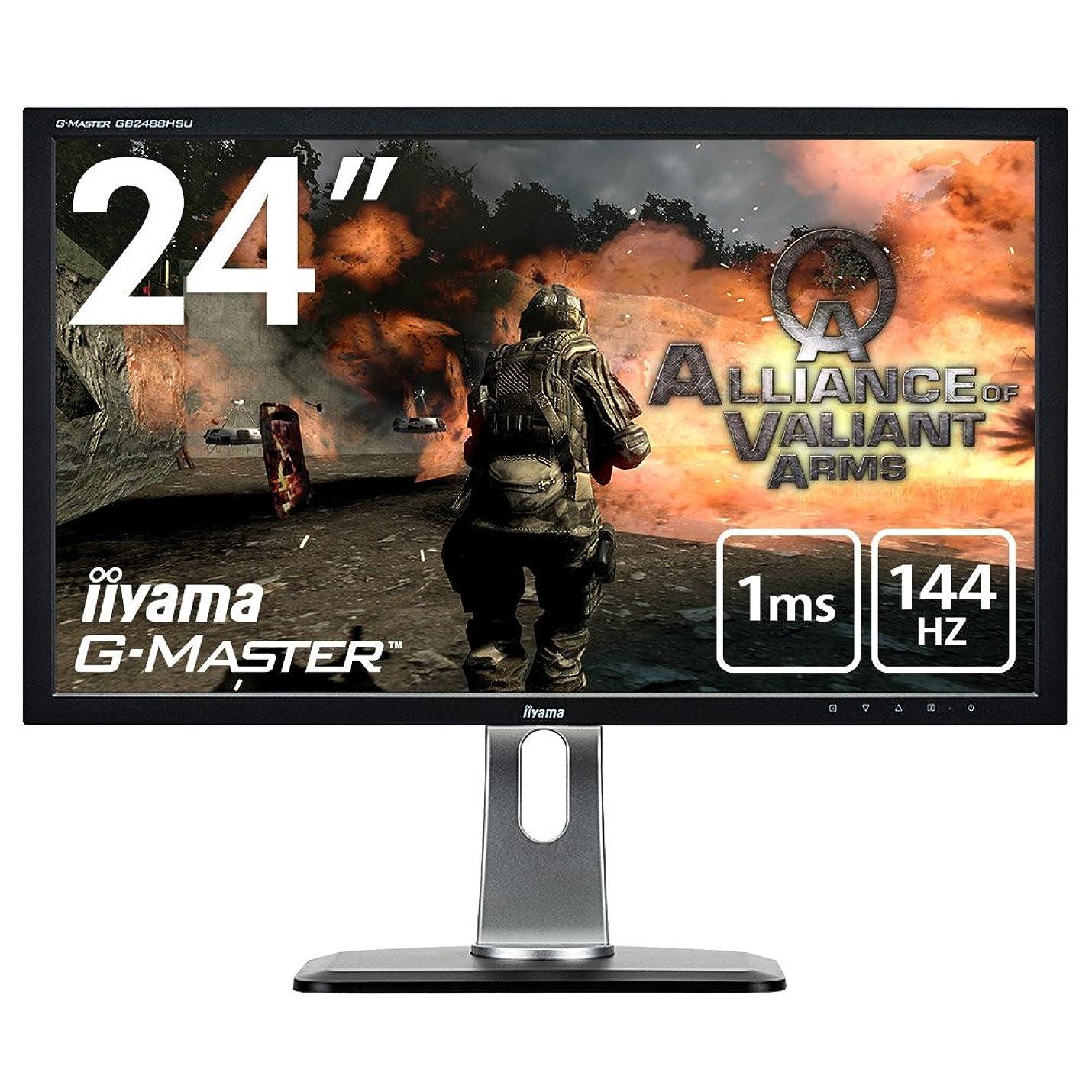 人差し指まだら成分iiyama ゲーミング モニター ディスプレイ GB2488HSU-B3 (24インチ/144Hz/1ms/昇降スタンド付/フルHD/TN/DisplayPort,HDMI×2,DVI-D) 【AVA推奨モデル】
