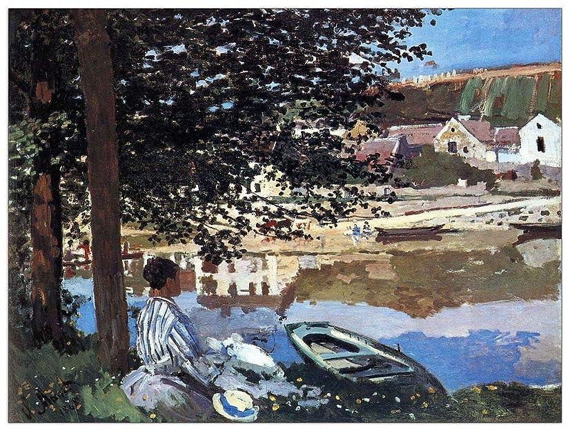 ArtPlaza TW91976 Monet Claude-The River has Burst its Banks Decorative Panel, 35.5x27.5 Inch, Multicolored