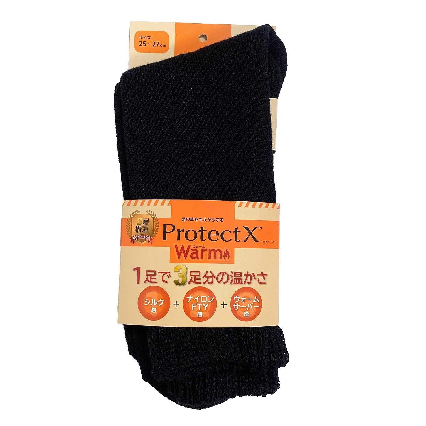 全国教育靄冷え性対策 履き口柔らか 男性用冷え対策 シルク100%(内側) 3層構造 防寒ソックス 25-27cm ブラック