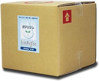 SEIKO GIKEN ジアリフレ 400ppm 10L 超音波噴霧器用 詰め替え クリア