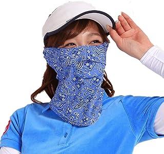 息苦しくないUVフェイスカバーC型(UVカットフェイスマスク) ホワイトビューティー