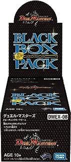 デュエル・マスターズTCG DMEX-08 謎のブラックボックスパック DP-BOX