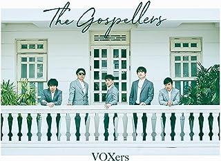 【Amazon.co.jp限定】VOXers (初回生産限定盤) (DVD付) (「VOXers」メガジャケ付)...