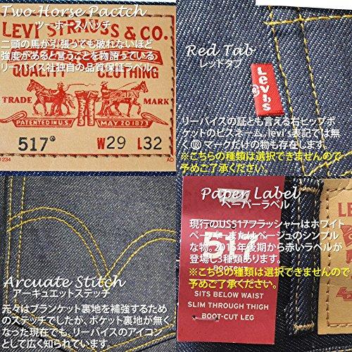 LEVI'S[リーバイス]517ORIGINALBOOTCUT[デニムジーンズジーパンパンツブーツカット00517]リジッットノンウォッシュ(未洗い)本国USAライン(W34xL30,RIGID:リジット)