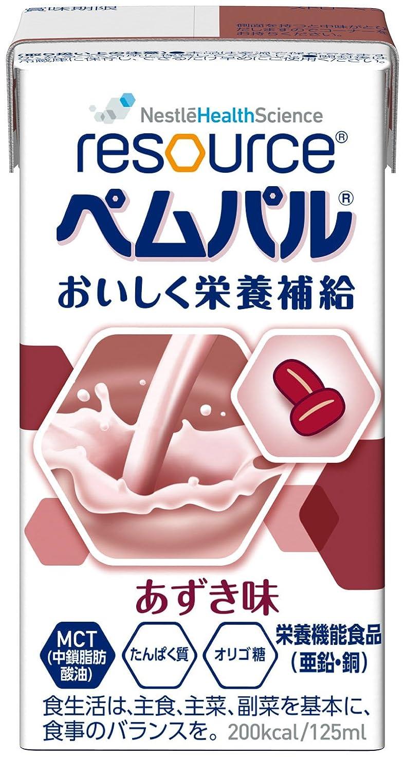 引っ張るアクセシブル固執Nestle(ネスレ) リソース ペムパル あずき味 125ml×24本
