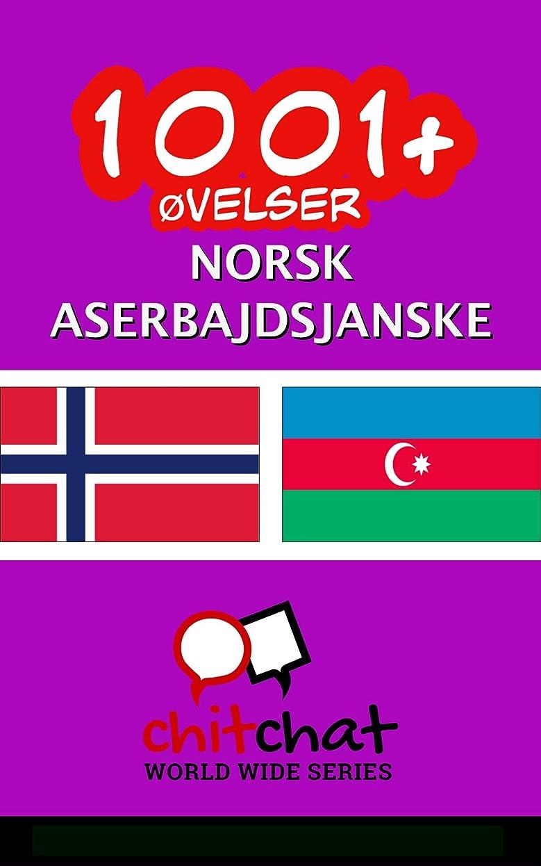 三番バドミントンパフ1001+ ?velser norsk - Aserbajdsjanske (Norwegian Edition)