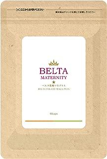 ベルタ葉酸マカプラス 1袋(1ヶ月分) マカ 葉酸 亜鉛 サプリ 妊活 妊娠 サプリ 鉄 スピルリナ ピニトール DHA EPA サプリメント