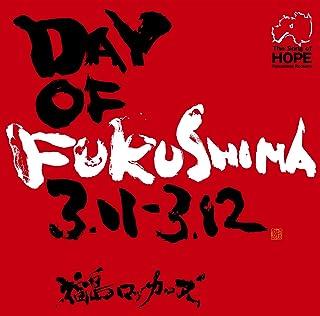 Day Of Fukushima 3.11-3.12