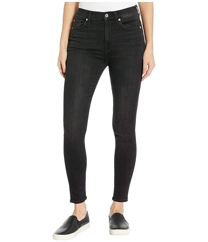 7 For All Mankind  High-Waist Ankle Skinny in Dark Ash (Dark Ash) Womens Jeans