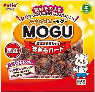 ペティオ (Petio) 犬用おやつ 国産 チキンガムMOGU 砂ぎもハード チキン 220g