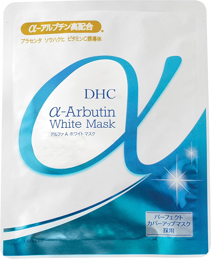 まっすぐにするスケジュールマーケティングDHCアルファAホワイトマスク(シート状美容パック)[5枚入]