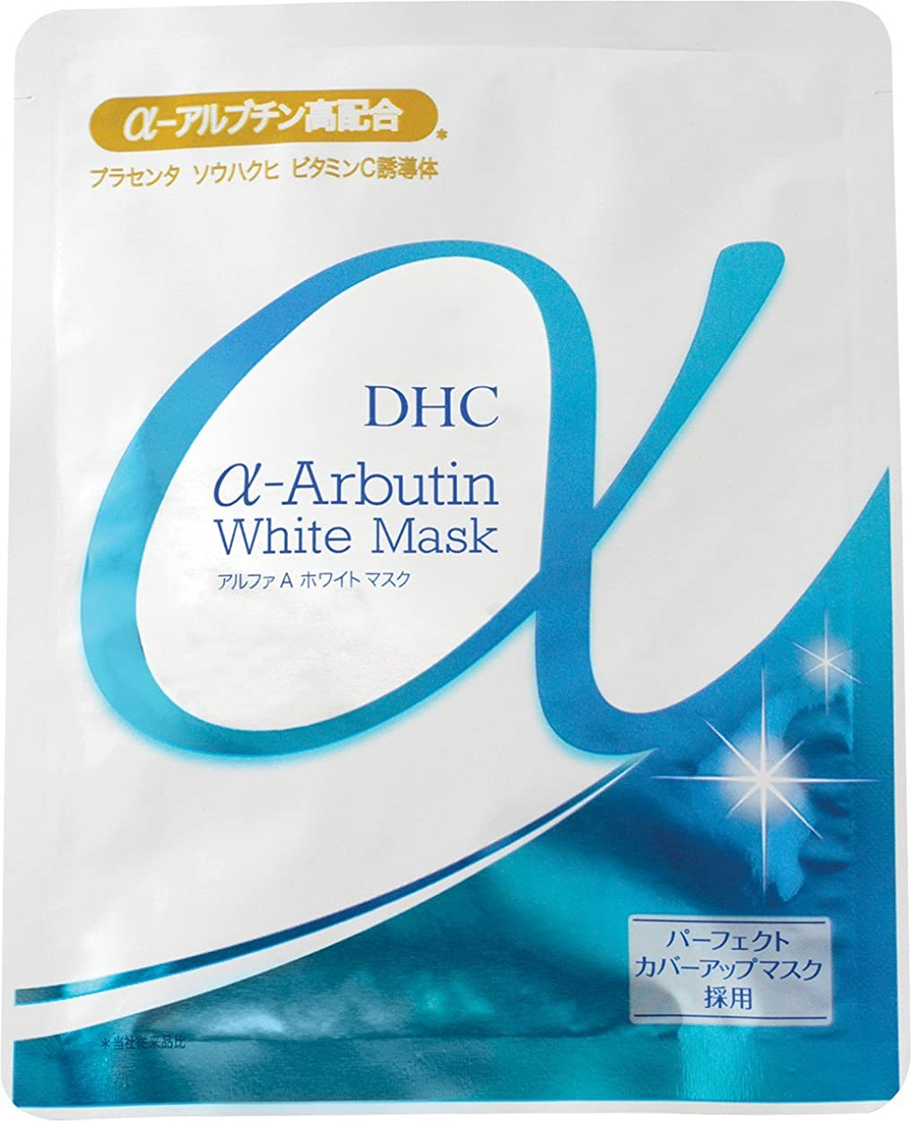 金属振り向くパラシュートDHCアルファAホワイトマスク(シート状美容パック)[5枚入]