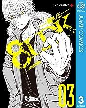 8LDK―屍者ノ王― 3 (ジャンプコミックスDIGITAL)