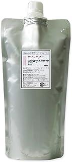 (詰替用 アルミパック) アロマスプレー (アロマシャワー) ブレンド ユーカリラベンダー 150ml インセント