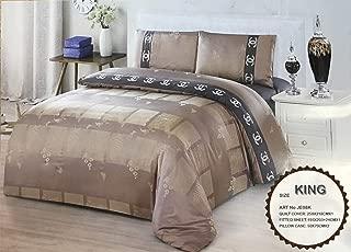 Devonshire Collection SILK/600 TC Cotton 4PCs Bedding Comforter Cover Set. 1 x Zipper Quilt Duvet Cover, 1 x Fitted Sheet, 2 x Pillow Case. European Design Art No:JE08 (King)