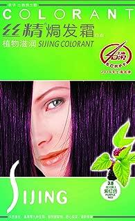 SAVOL SJ Hair Color, Ammonia-Free, Natural Black, 140ml (Burgundy Red)