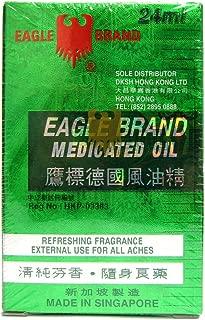 eagle oil ingredients